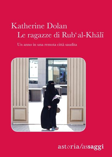 Katherine Dolan Le ragazze di Rub' al-Khali